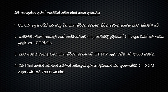 www chatroom lk